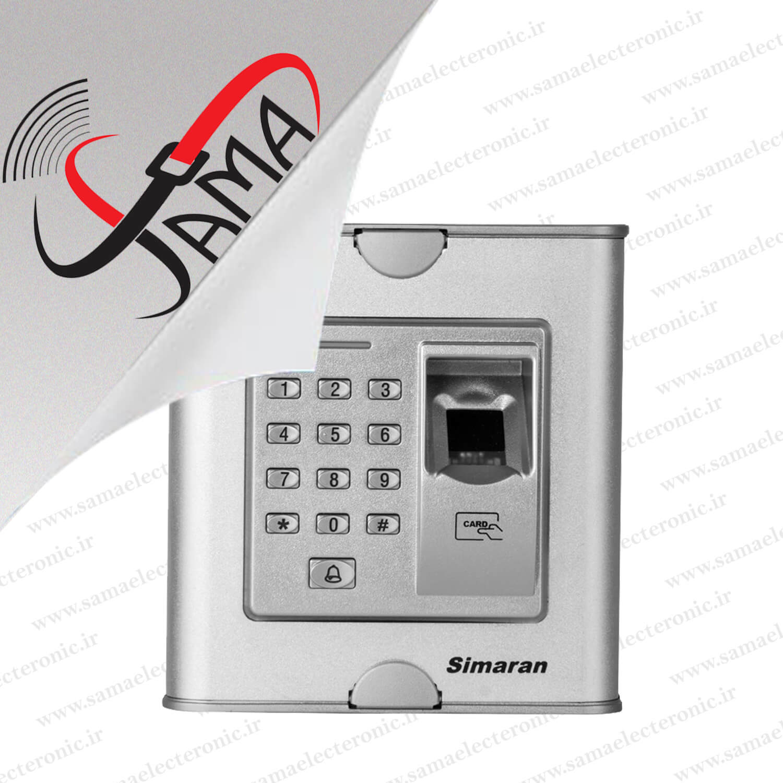دستگاه access control
