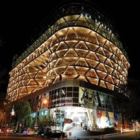 Integrated Ava Centre