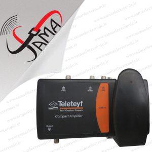 آمپلی فایر compact Teleteyf