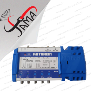 آمپلی فایر مولتی باند 30db kathrein