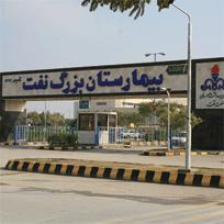 Ahvaz Oil Hospital