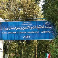 Institute of Razi Serum